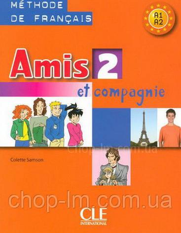 Amis et compagnie 2 - Livre de l'eleve: Méthode de Français A2 / Учебник, фото 2