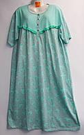 Женская котоновая ночная рубашка Баталы (р-ры 58-66) оптом со склада в Одессе.