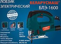 Лобзик электрический Беларусмаш БЛЭ-1600 Лазерный маркер, фото 1