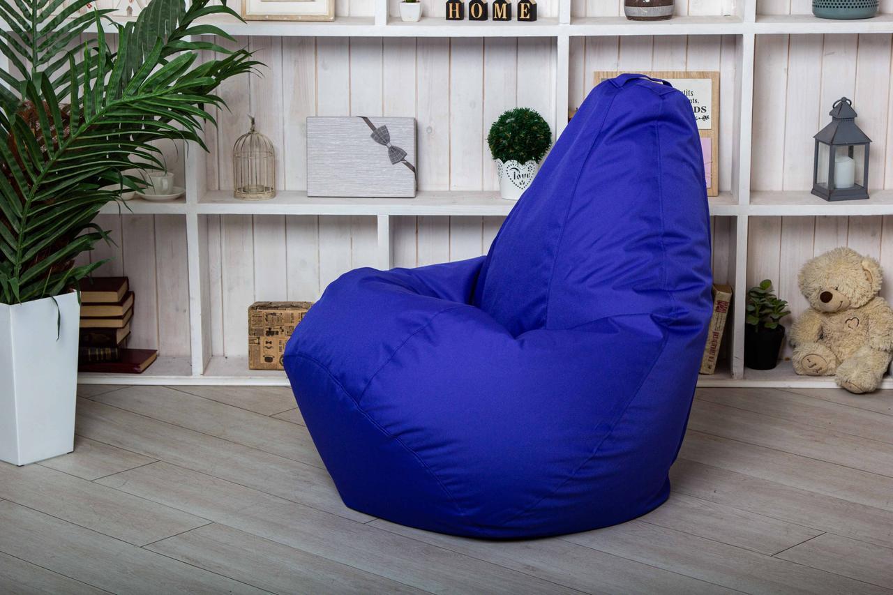 Синее Бескаркасное Синее кресло груша мешок пуфик 120х75 XL