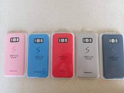 Чехол Silicone Case для Samsung Galaxy S8+ SM-G955F