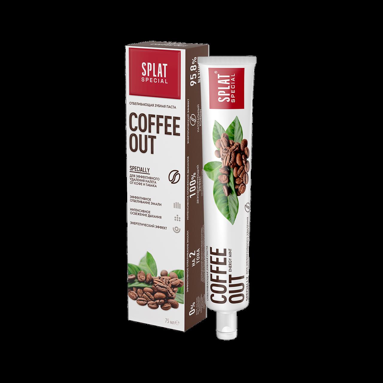 """Зубная паста SPLAT """"Coffee Out"""" (75мл.)"""