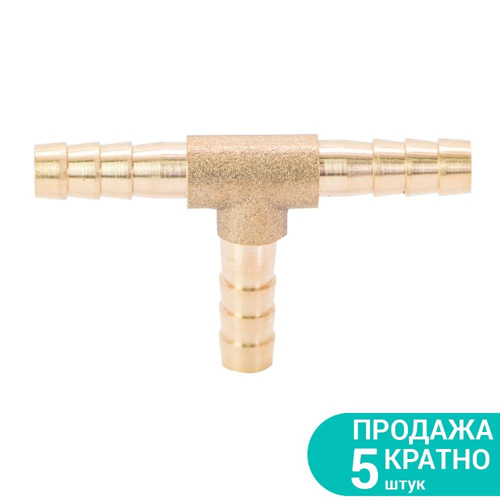 Соединение для шланга T 6мм (латунь) Sigma (7024221)
