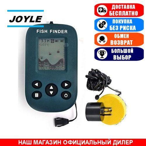 Эхолот Joyle YDH-01. Проводной. 1-о луч. Обзор 45°. Локация 100м. Ч/Б. (Эхолот Джоэл ЮДШ-01);