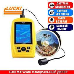 Подводная видеокамера Lucky FF3308-8. Проводная. Обзор 120°. Локация 7м. Цвет. (Видеоудочка Лаки ФФ3308);