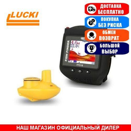 Эхолот Lucky FF518 (эхолот-часы). Беспроводной. 1-о луч. Обзор 90°. Локация 45м. Цвет. (Эхолот Лаки ФФ518);