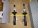 Амортизаторы Chevrolet Lacetti задние , комплект 2 штуки, газовые (производитель Rider, Венгрия), фото 5
