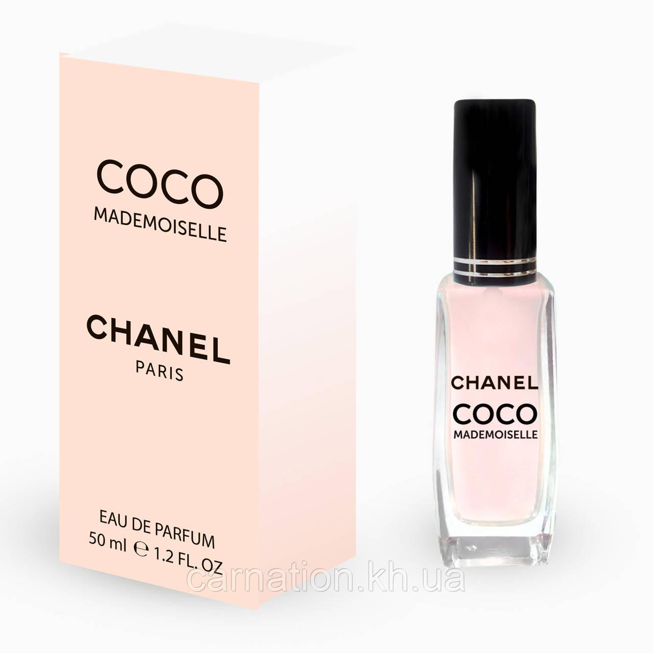 Женский мини парфюм  Chanel Coco Mademoiselle 50 мл