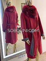 Пальто из альпаки двухсторонней, чернобурка на воротнике