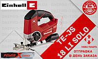(Power X-Change) Аккумуляторный лобзик Einhell TE-JS 18 Li (4321200)