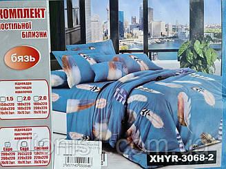 Постільний комплект 1.8х2.2 Україна