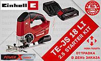 (Power X-Change) Аккумуляторный лобзик Einhell TE-JS 18 Li (4321200) 2.5 kit