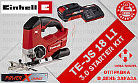 (Power X-Change) Аккумуляторный лобзик Einhell TE-JS 18 Li (4321200) 3.0 kit
