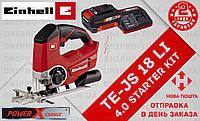 (Power X-Change) Аккумуляторный лобзик Einhell TE-JS 18 Li (4321200) 4.0 kit