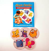 Наклейка для приучения ребёнка к горшку - Magic Stickers