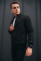Бомбер мужской демисезонный стеганый в ромб черный  | куртка ЛЮКС качества