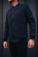 Бомбер мужской демисезонный стеганый в ромб темно-синий | куртка ЛЮКС качества