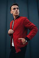 Бомбер мужской демисезонный стеганый в ромб бордовый | куртка ЛЮКС качества