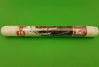 Бумага для приготовления блюд  (10м\38см )ТОР (белая) EUROstandart (Неполный метраж!) (1 рул)