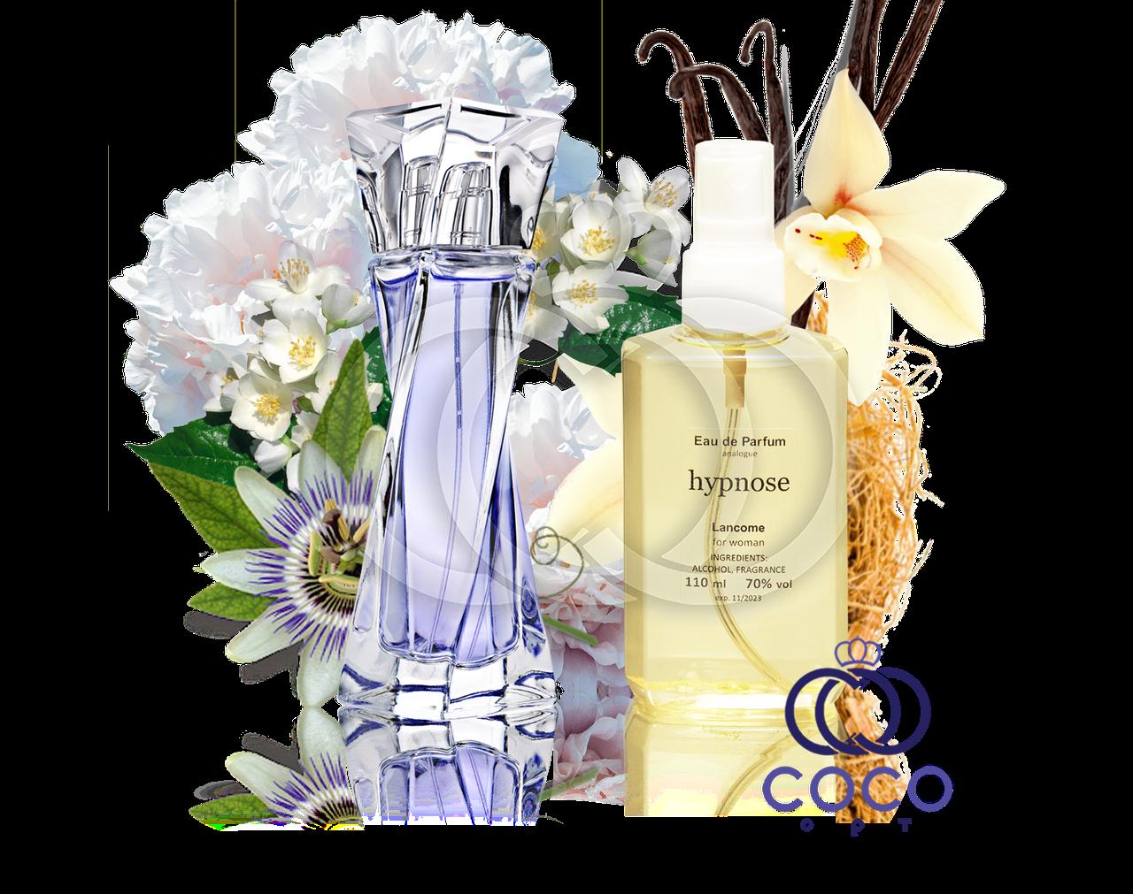 Женская парфюмированная вода Lancome Hypnose 110 Ml ОАЭ в пластиковой бутылке