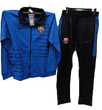Спортивный тренировочный костюм мужской из эластана Nike FC Barselona синий