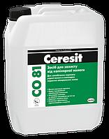 Средство CERESIT CO 81 для защиты от капиллярной влаги, 10 л