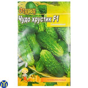 Семена огурца Чудо Хрустик F1, Самоопыляемый
