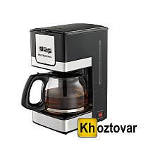 Кофеварка DSP KA-3024 800W   Капельная кофемашина