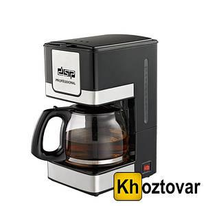 Кофеварка DSP KA-3024 800W | Капельная кофемашина