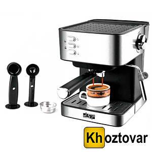 Напівавтоматична кавова машина з капучинатором DSP Espresso Coffee Maker KA3028