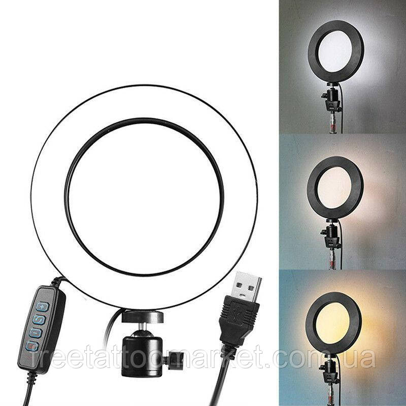 Кольцевая светодиодная лампа для профессиональной съемки Ring Fill Light 26см