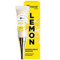 Ремувер крем-мусс Extreme Look 15 г, с ароматом Lemon