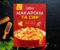 """""""Макароны и сыр"""" с беконом и сыром Чеддер 150 г (8 шт/ящ)"""