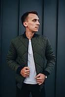 Бомбер мужской демисезонный стеганый в ромб хаки  | куртка ЛЮКС качества
