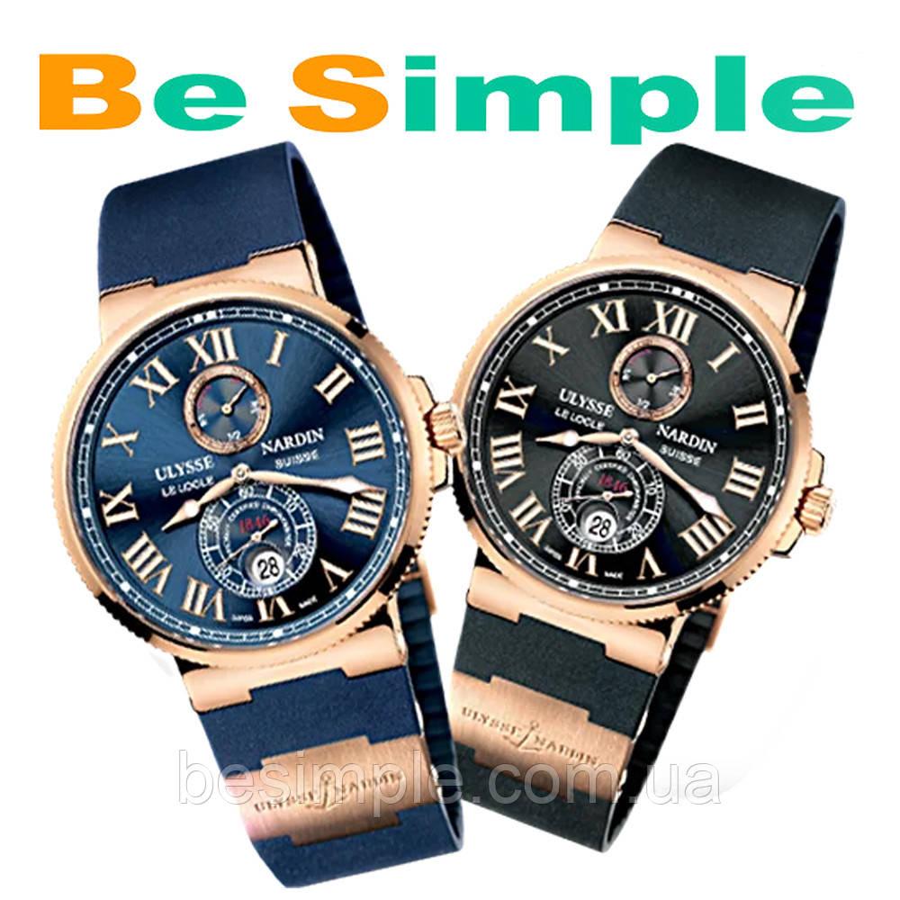 Стильные мужские часы Ulysse Nardin