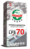 Стяжка цементная Anserglob LFS 70 10-60мм 25 кг