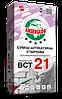 Штукатурка стартова машинна Anserglob BCT 21 25 кг