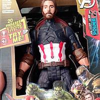 Супер-герой Marvel Капитан Америка Captain America 29 см
