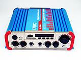 Усилитель UKC AV-206U - Bluetooth, USB,SD,FM,MP3! 300W+300W Караоке 2х канальный, фото 5