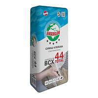Клей для плитки ANSERGLOB ВСХ-44 total 25кг (для теплого пола, бассейна, террасы)