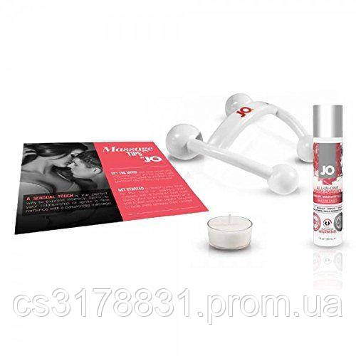 Набор для массажа System JO ALL IN ONE MASSAGE GIFT SET