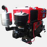 Двигатель дизельный ДД1125ВЭ (30 л.с.), фото 2