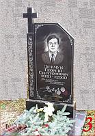 Пам'ятник з граніту, ( габро, жадківка, базальт, лабродорит) од-3