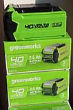 Аккумуляторная батарея Greenworks 40V  ( 2,5 А/ч) (100 Вт ч), фото 5