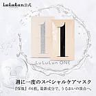 LuLuLun One Маска-эликсир мгновенного действия, 5 шт, фото 3