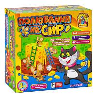"Настольная игра Fun Game 7235 ""Полювання на сир"""