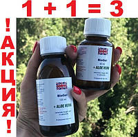 BioGel для педикюра. Биогель для моментального педикюра\маникюра 60 мл АКЦИЯ 1+1=3