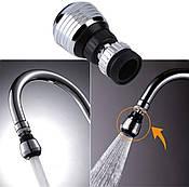 Насадка на кран Water Saver - Аэратор. Поворотная насадка на кран, аэратор воды, диффузор Water Saver