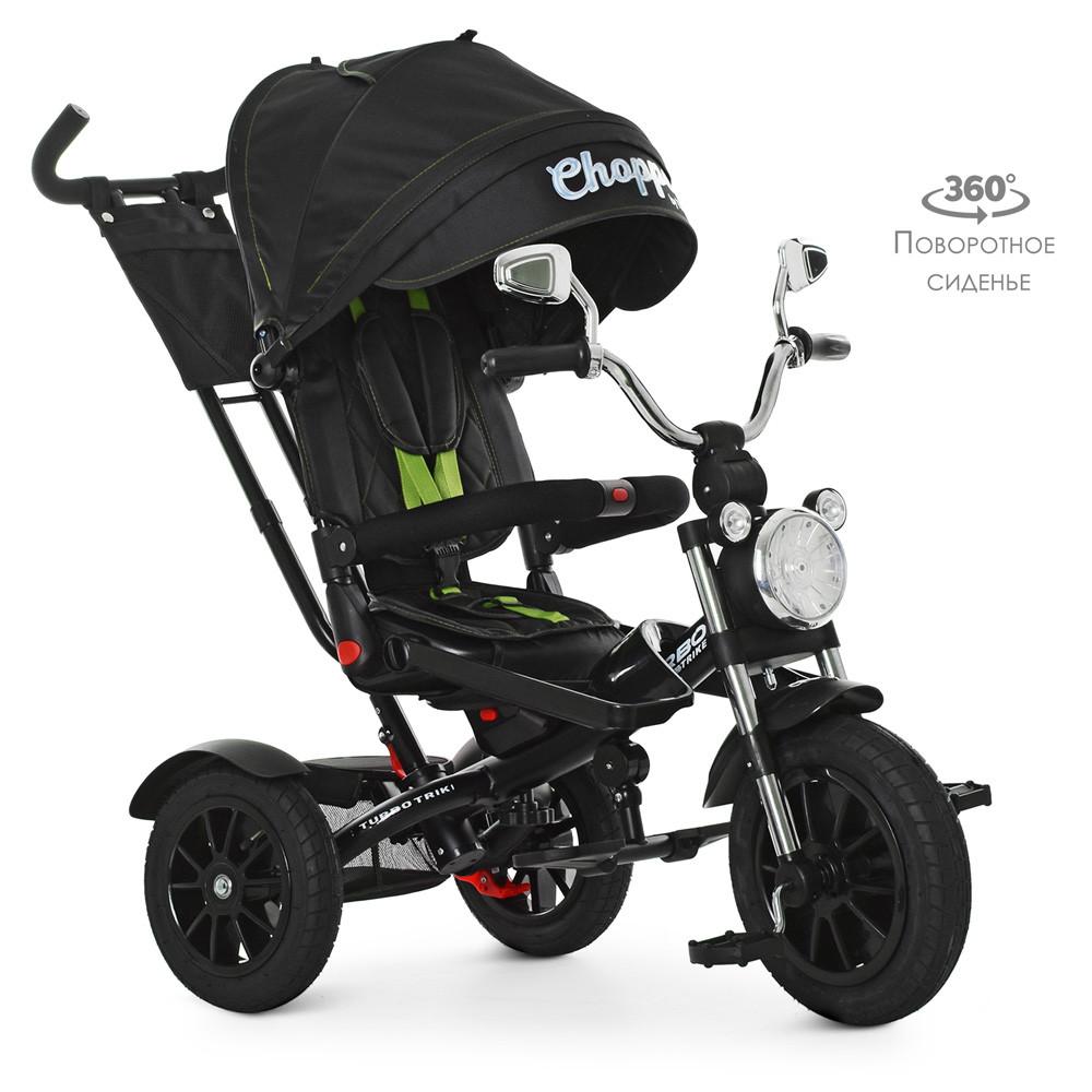 Велосипед детский трехколесный CHOPPER Turbo Trike с родительской ручкой (M 4056HA-20)