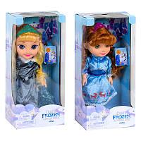 """Кукла """"Frozen"""" ZT 8681 2 вида, поет песню, подсветка платья"""